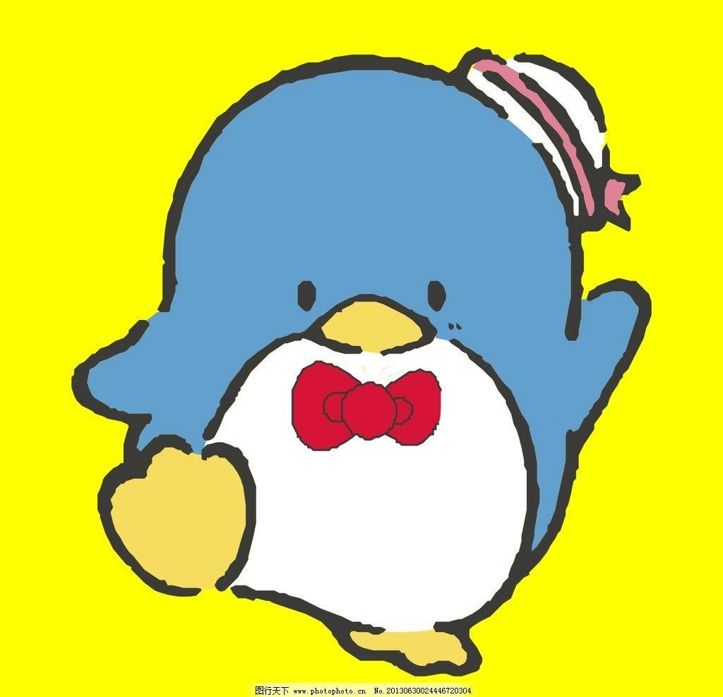 企鹅 红色 黄色 开心 可爱 野生动物 生物世界 矢量 cdr