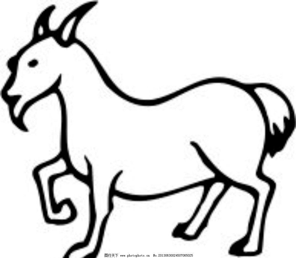 生肖龙简笔画图片大全-最简单的十二生肖画法-简单画帅气的龙-生肖龙