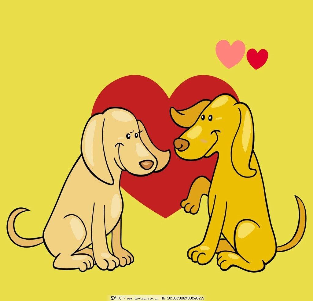 小狗 黄色 杏色 心 可爱 家禽家畜 生物世界 矢量 cdr