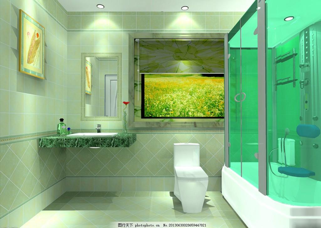 厕所 家居 设计 卫生间 卫生间装修 装修 1024_730