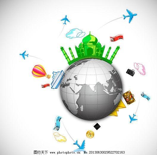旅游矢量小素材 卡通的地球 卡 相机 轮船 飞机等涵括多多!