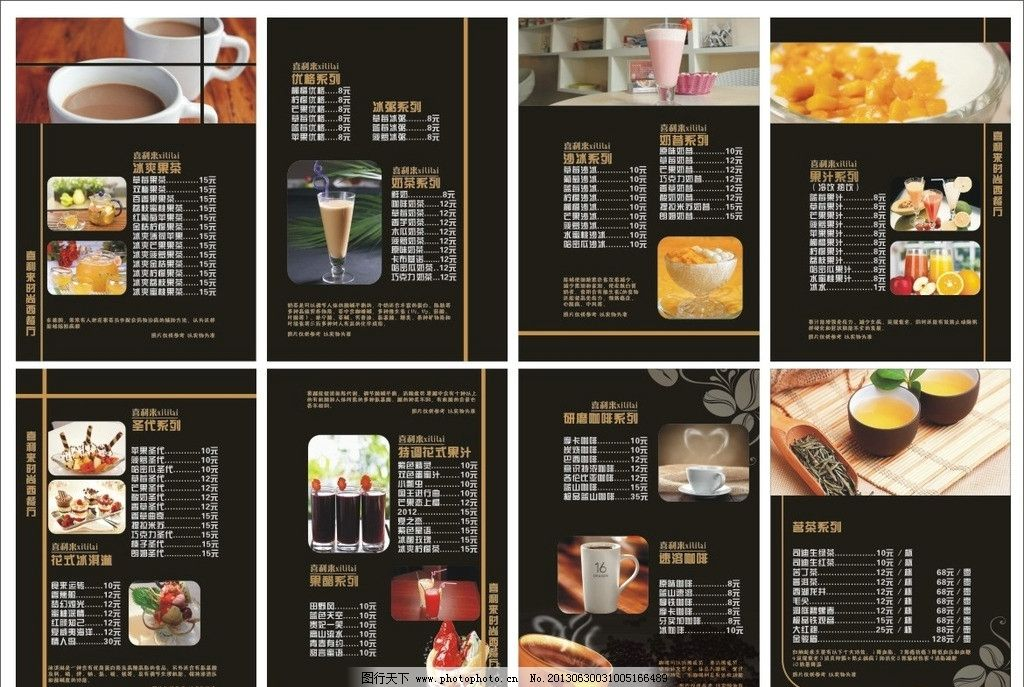 西餐厅菜牌图片_其他_广告设计_图行天下图库