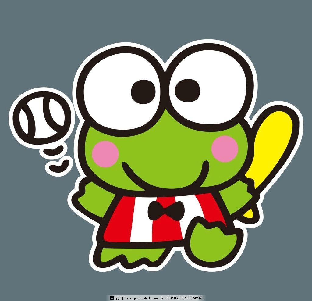 青蛙 文字 棒球 可爱 绿色 其他生物 生物世界 矢量 cdr