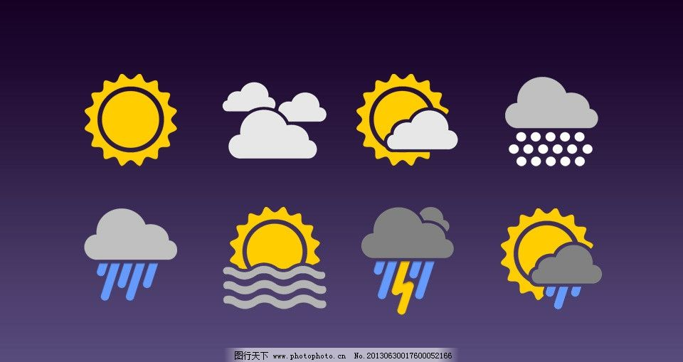天气图标 天气 app图标 weather 图标 其他模板 网页模板 源文件 72