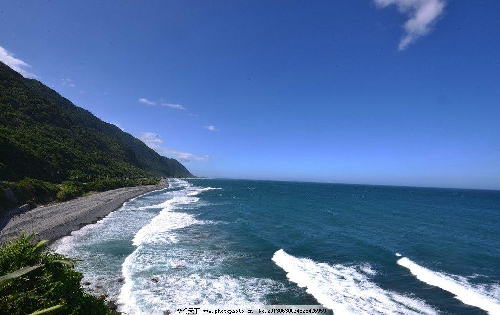 唯美海边 大海 海浪 一望无际 蓝天碧水 山 沙滩 唯美风景 摄影