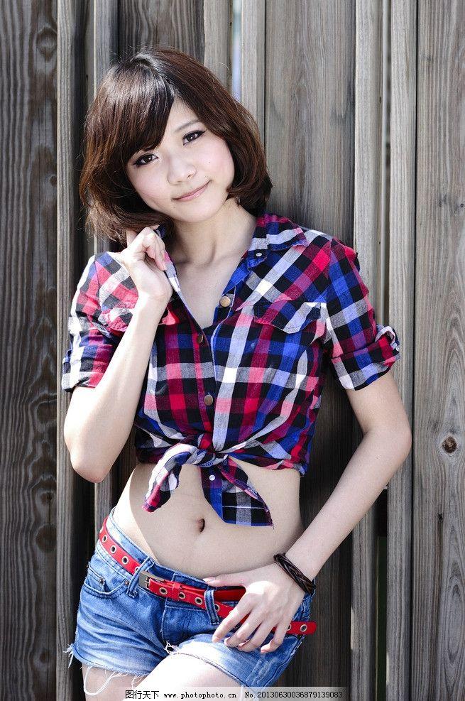 格子衫美女 清纯美女 可爱美女 气质美女 性感美女 小清新 青春靓丽