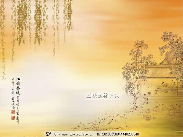 泛黄古典画卷背景ppt模板图片